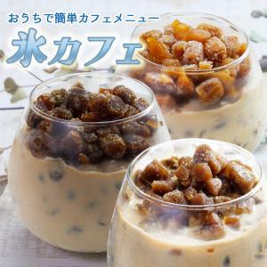 氷カフェ (60g×4袋) 業務用 家庭用氷コーヒー 選べる4つの味 国産