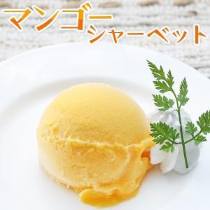 業務用 シャーベット 明治2リットル果肉入りマンゴーシャーベ...