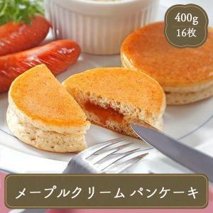 パンケーキ メープルクリーム(28g×16個) 業務用 家庭用 国産 ニチレイ