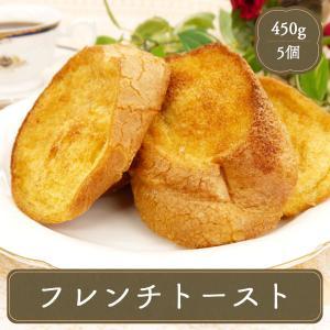 フレンチトースト パン (90g×5枚) 冷凍食品 業務用 家庭用 国産 味の素|fbcreate