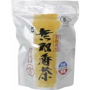 国産有機栽培 無双番茶 ティーバッグ 5g×40包 fbworld-store