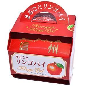 千曲製菓有限会社 信州 まるごとリンゴパイ 「りんごがまるごと1個入」 fbworld-store