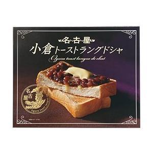 小倉トーストラングドシャ 30枚入 fbworld-store
