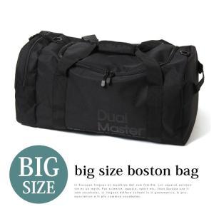 ボストンバッグ 大容量 バッグ 鞄 カバン 旅行 修学旅行 ...