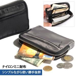 撥水ナイロン ミニ財布 ポケットにすっぽり入る小ぶりなサイズなので、ちょっとした買い物にもおすすめ。...