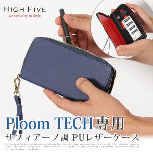 プルームテック ケース PU レザーケース Ploom TECH ロングウォレット型 ギフト ポイント消化 バレンタイン