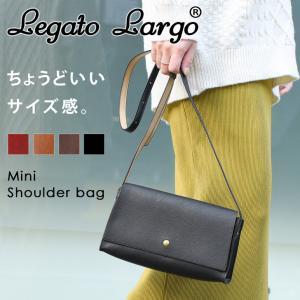 ショルダーバッグ レディース 革 斜め掛け 斜めがけ 小さめ 軽い 鞄 かばん ポシェット Legato Largo レガートラルゴ ポイント消化