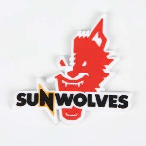 【50%OFF】SUNWOLVES(サンウルブズ) オフィシャル 3D ラバー マグネット【ラグビー グッズ 雑貨】SWMG001