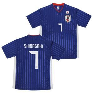 2019モデルは、ジャガードで入ったストライプ柄が特徴! 日本代表の応援には欠かすことの出来ないサポ...