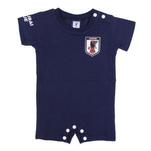 日本代表 ベビー ロンパース(ネイビー)(サッカー 赤ちゃん 洋服 80cm)(OO-903)