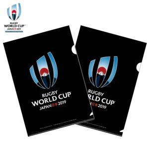 ラグビーワールドカップ2019(TM) 日本大会のクリアファイル2枚セット。  2枚とも同デザインで...