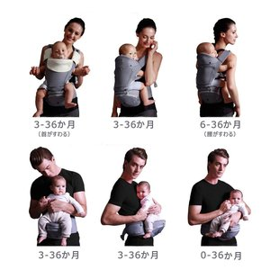 ベビーアムールBebamour 抱っこひも 新生児 6way ベビーキャリア たためるヒップシート 3D低反発座面 負担軽減 前向き おんぶ fchallenge