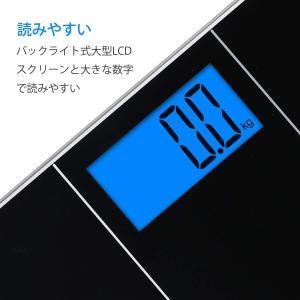 Eteki 体重計 デジタル スマートスケール 乗るだけで電源ON 薄型で軽量収納しやすい (EB4...