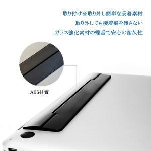 ノートパソコン スタンド フリップPCスタンド 軽量 コンパクト 折りたたみ式 冷却スタンド 傾斜 ...
