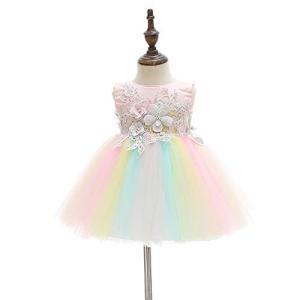 レインボー フラワーガール 刺繍 ドレス ベビー & キッズサイズ フラワーヘアアクセサリー3点 セット(ピンクトップ,18M(ベビーサイズ fchallenge