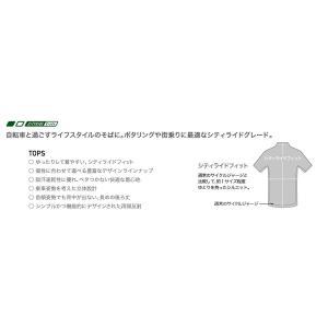 パールイズミ ランブル ジャージ 吸汗速乾 再帰反射 337-B メンズ ブルー 日本 XL (日本...