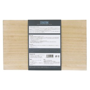 セラストーン 桐カッティングボード・まな板(日本製) Large|fci-yhp|04