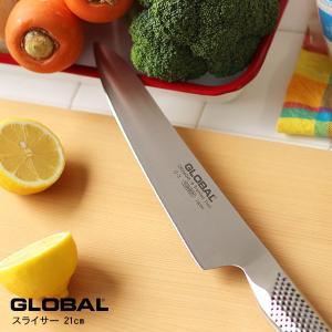 グローバル 包丁 GLOBAL G-3 スライサー 21cm|fci