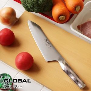 グローバル 包丁 GLOBAL G-4 文化 18cm|fci