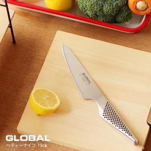 グローバル 包丁 GLOBAL GS-3 ペティーナイフ 13cm|fci