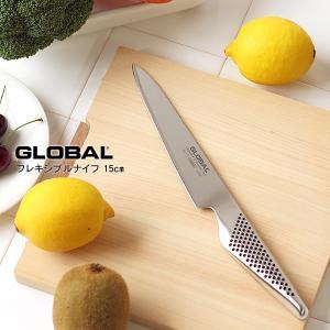 グローバル 包丁 GLOBAL GS-11 フレキシブルナイフ 15cm|fci
