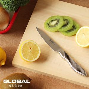 グローバル 包丁 GLOBAL GS-38 皮むき 9cm|fci