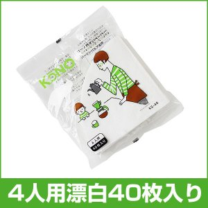 KONOドリップ名人円すいペーパーフィルター4人用 40枚入り|fci