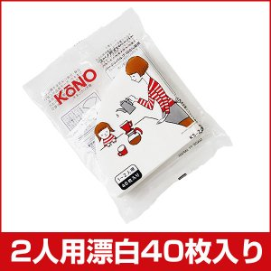 KONOドリップ名人円すいペーパーフィルター2人用 40枚入り|fci