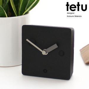 tetu clock・置時計(小泉誠 置時計 クロック スタイリッシュ お祝い 贈り物 プレゼント)|fci