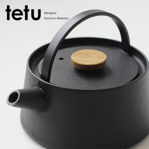 tetu 鉄瓶(小泉誠 ヤカン ケトル やかん 南部鉄)