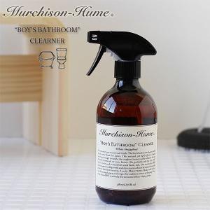Murchison-Hume マーチソン・ヒューム ボーイズバスルームクリーナー 480ml|fci