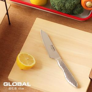 グローバル 包丁 GLOBAL GS-58 皮むき 10cm|fci