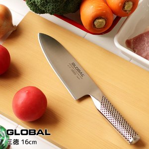 グローバル包丁・GLOBAL G-57 三徳 16cm/包丁置きプレゼント|fci