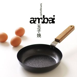 ambai 玉子焼 丸(小泉誠 フライパン 卵焼き器 IH対応 ガスコンロ対応)