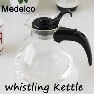 MEDELCO メデルコ ウィスラーケトル 12cup whistling Kettle(ヤカン コーヒーポット 直火用 ガラス製)