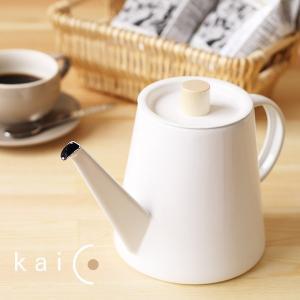 Kaico ドリップケトル/桜板鍋敷きプレゼント(ドリップポット カイコ 小泉誠 琺瑯)