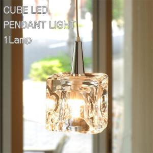 ガラスキューブ LED ペンダントライト1灯|fci