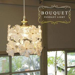 BOUQUET ブーケ ペンダントライト1灯(キシマ 天井照明 花 1灯 照明器具 LED電球対応 電球形蛍光灯 おしゃれ ラグジュアリー)|fci