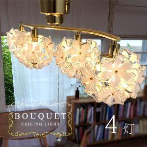 BOUQUET ブーケ シーリングライト4灯(キシマ 天井照明 花 照明器具 おしゃれ ラグジュアリー LED)|fci