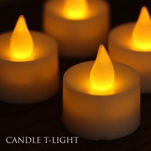 CANDLE T-LIGHT(ティーライト LEDキャンドルライト)|fci