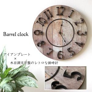 Barrel clock バレルクロック(壁掛 アンティーク 鉄 木目調) fci