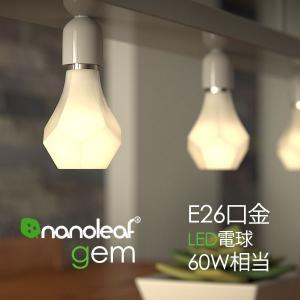 Nanoleaf Gem・ナノリーフ ジェム(E26口金 800ルーメン 60W相当 温白色 全方向タイプ)|fci