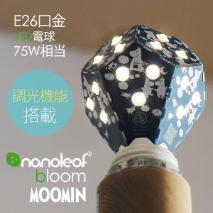 Nanoleaf Bloom Moomin・ナノリーフ ブルーム ムーミン(E26口金 1200ルーメン 75W相当 温白色 全方向タイプ)|fci