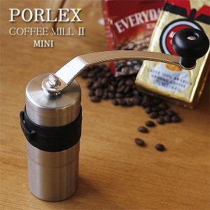 POLEXコーヒーミルから、さらにコンパクトなミニサイズが登場しました。 焙煎したコーヒー豆を、一度...