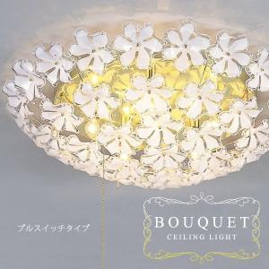 BOUQUET ブーケ シーリングライト プルスイッチタイプ(キシマ 天井照明 花 照明器具 おしゃれ ラグジュアリー LED対応)|fci