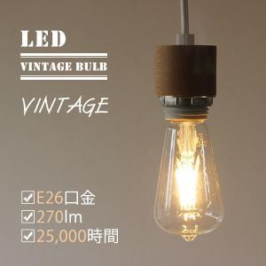LED BULB VINTAGE(BRID VINTEAGE E26口金 270ルーメン 電球色 全方向タイプ)|fci