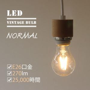 LED BULB NORMAL(BRID VINTEAGE E26口金 270ルーメン 電球色 全方向タイプ)|fci