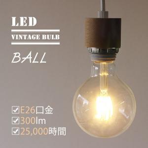 LED BULB BALL(BRID VINTEAGE ボールタイプ E26口金 300ルーメン 電球色 全方向タイプ)|fci