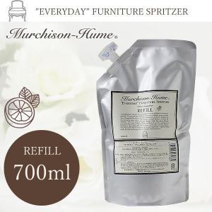 Murchison-Hume マーチソン・ヒューム ファニチャースプリッツァ 700ml 詰め替え用パウチレフィル ホワイトグレープフルーツ|fci