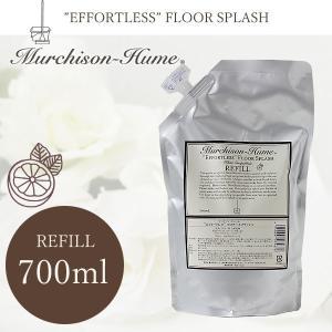 Murchison-Hume マーチソン・ヒューム フロアースプラッシュ 700ml 詰め替え用パウチレフィル ホワイトグレープフルーツ|fci